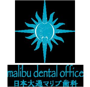 日本大通マリブ歯科